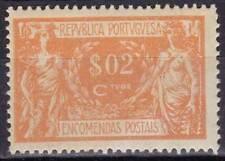 Portugal (Colis postaux) YT 2 Année 1920 (MNH **) (3 Scan) (Voir déscription)