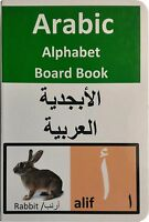 Arabic Alphabet Board Book:The Alphabet of the Arabic Language