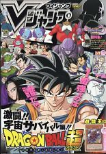 V jump October 2017 w/Card Comic Magazine
