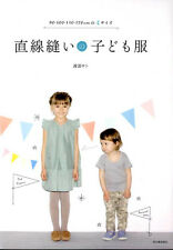 Straight Stitch Kids Clothes - Japanese Craft Book SP2