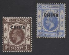 Gr Brit, Off Abroad, China stamps #1, 6 — (2) Surcharged - 1917 - Unused