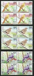 INDIA 2017 Vulnerable Birds Fauna Pigeon block of 4 set of 3 different MNH