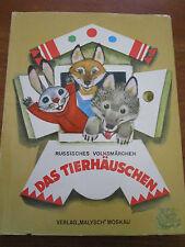 (E357) ALTES POP-UP-KINDERBUCH DAS TIERHÄUSCHEN M.KARPENKO MALYSCH VERLAG 1983