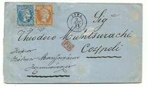 Greece  Cover Large Hermes Heads Mailed From SYRA to COSPOLI 1872