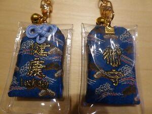 "1 Pc Japanese Omamori  Amulet ""KENKO"" Good Health luck Day charm Key Chain"