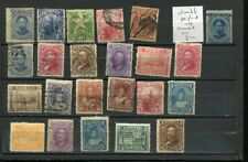 OC856) Hawaii classic stamps till 1930 used/ no gum some varities