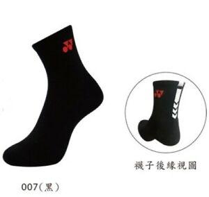 2 Pairs Anti-Bacteria/Deodorising Yonex Socks 14530TR-007 25-28cm Made in Taiwan