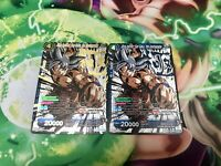 "Dragon Ball Super Card Game,"" Ultra Instinct Son Goku, The Unstoppable. x2"