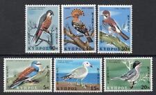 Cyprus MNH 1969 SG334-339 Birds