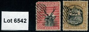 Lot 6542 - North Borneo 1894 - Part set of 2 definitive stamps