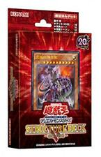 Yu-Gi-Oh Duel Monsters Structure Deck R Beating of the Beast Japan