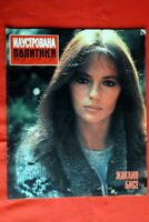 JACQUELINE BISSET ON COVER 1975 RARE EXYU MAGAZINE