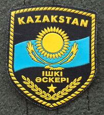 Russian   army  KAZAKSTAN  patch
