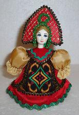 "Beautiful Russian Doll ~ Christmas Ornament ~ 5"" ~ NEW"