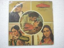 SUMBANDH BAPPI LAHIRI 1982 sexy/funk beat wicked sexy weird RARE LP BOLLYWOOD EX