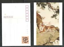 China 1984  Post Card (tiger 3)  Unsed
