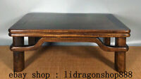 "12"" Ancien Chine Huanghuali Bois Dynastie Palais Table Bureau Antique Meubles"