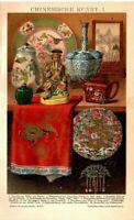 Lithografie: Chinesische Kunst Original 1902 keine Kopie Druck Lithograph China