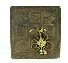 ~ Antique Late TANG Dynasty (705-907 AD) Chinese Cast Bronze Square-Form Mirror