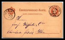 GP GOLDPATH: AUSTRIA POSTAL CARD 1880 _CV776_P08