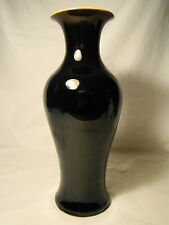 "Chinese Porcelain Monochrome Mirror Black Baluster Vase 9 3/4""h  19th century"