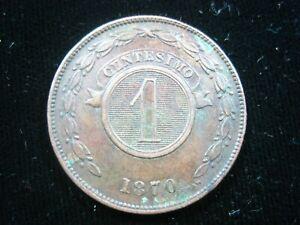 PARAGUAY 1 CENTESIMO 1870 BROWN DETAILS SHARP 3940# WORLD MONEY COIN