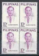 Philippines 1969 Sc# 1014 set Claro Senator Court judge block 4 MNH