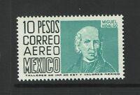 Mexico SC# C297 Mint Hinged - S658