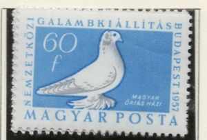 Hungary 1957 Early Bird Issue Fine Mint Hinged 60f. 149696