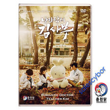 Romantic Doctor, Teacher Kim Korean Drama (5DVD) 20 Epi+ Special (BEST QUALITY )