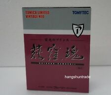 Tomytec Limited Vintage Neo Ogikubo Damashii Vol 3 Nissan Prairie JW-G Model