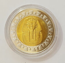EGYPT 1 POUND COIN KING TUT ANKH AMON UNC NO LONGER MINTED WITH  CAPSULE