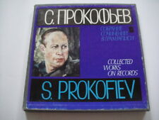 S. PROKOFIEV:Collected works -  Piano Pieces BOX 4LPs Vedernikov/Sofronitsky
