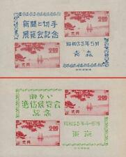 JAPAN 1948 EXHIBITIONS x2 S/s SC#409-10 MNH NGAI CV$36.00 SHIPS