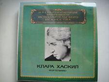 Clara Haskil - piano , Mozart/Ravel/Scarlatti LP