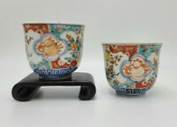 Antique Pair of Nicely Painted Japanese Imari Meiji Period 19th Century Cups