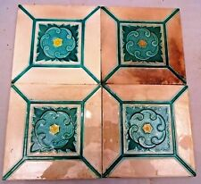 TILE DANTO KAISHA JAPAN VINTAGE CERAMIC PORCELAIN COLLECTIBLES 4 Pc SET MAJOLICA