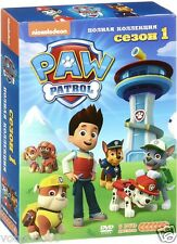 *NEW* PAW Patrol Complete Season 1 (DVD, Episodes 1-48, 6-disc Box set) Russian