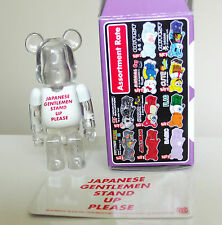 Series 18 Bearbrick S18 Secret Artist 桑原茂一