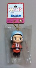 Japanese (Kewpie x The Science Patrol's arsenal) Soft Mini Doll Keychain (New)