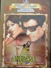 Anupama, DVD, Music India Collections, Hindu Language, English Subtitles, New