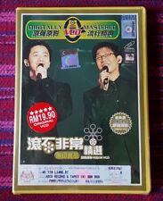 Michael & Victor ( 無印良品 ) ~ 無印良品  ( Malaysia Press ) Vcd