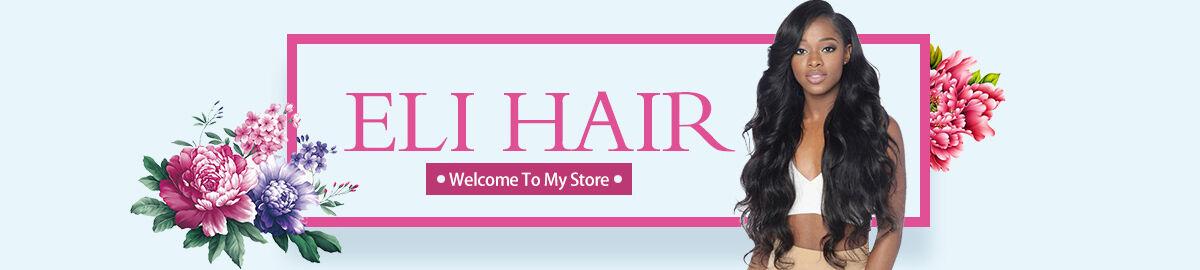 eli-human-hair-store