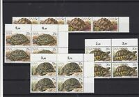South West Africa mint never hinged Stamps Ref 14757