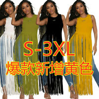Women sleeveless solid color tassels casual club party long shirt tops
