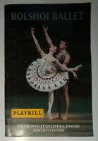 BOLSHOI BALLET - PLAYBILL - JULY 2005. Metropolitan Opera House, Lincoln Center