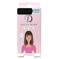 Koji Dolly Wink Easy Lash False Eyelashes No.1 Natural Long