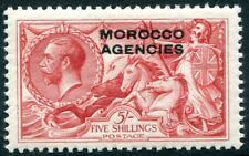 MOROCCO AGENCIES-1931 5/- Rose-Red Sg 54 Superb LIGHTLY MOUNTED MINT V30438