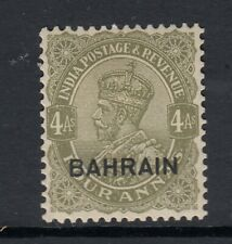 BAHRAIN   ON INDIA KGV  4A sage green    SG 9   Mounted mint