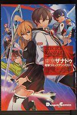 JAPAN Nihon Falcom: Tokyo Xanadu Dengeki Comic Anthology (manga)